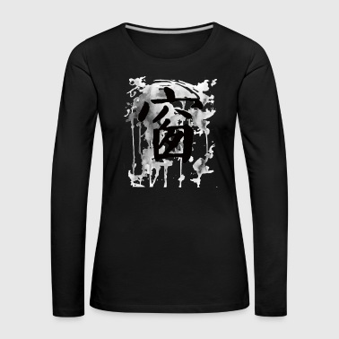 Windows window - Women's Premium Longsleeve Shirt