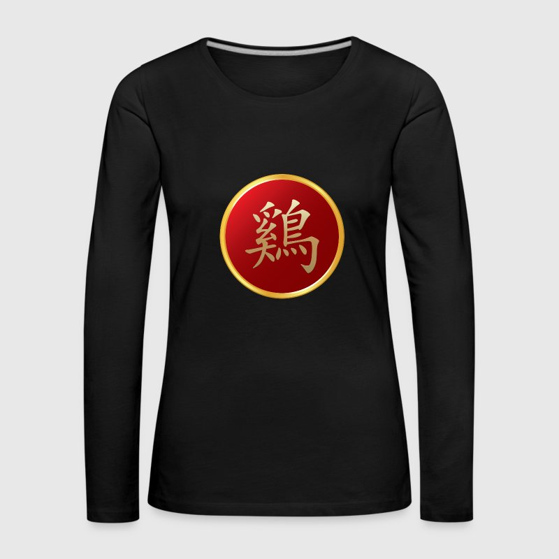 Chinese Zodiac Rooster Symbol By Spreadshirt