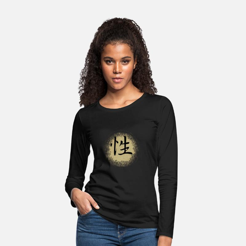 Painting Long Sleeve Shirts - sign Asia-Sexy-Chinese - Women's Premium Longsleeve Shirt black
