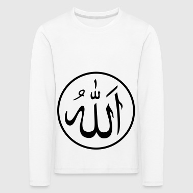 Allah symbol in the circle - Kids' Premium Longsleeve Shirt
