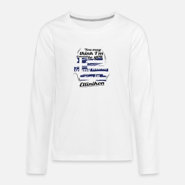 Greece GREECE GREECE TRAVEL IN Greece Ellinikon - Teenage Premium Longsleeve Shirt