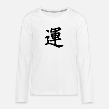 Luck Luck - Teenage Premium Longsleeve Shirt