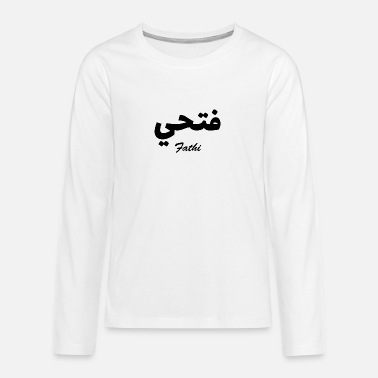 Name Fathi Arabic Calligraphy First Name - Teenage Premium Longsleeve Shirt