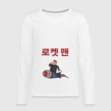 Rocket man, political satire, gift - Teenagers' Premium Longsleeve Shirt