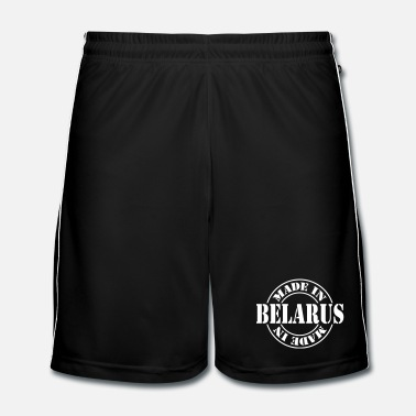 Encre made_in_belarus_m1 - Short de football Homme