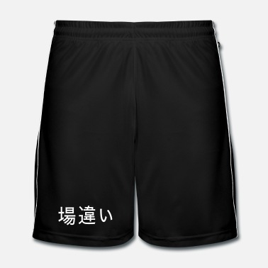 Print I don't belong here - Out of place (場違い) - Mannen voetbal shorts