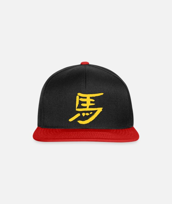 Horse Fan Caps & Hats - Horse (characters - Japanese) - Snapback Cap black/red