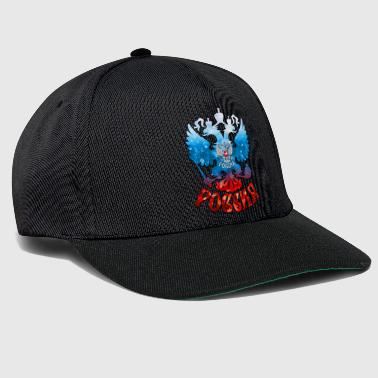 Poutine Gerb Rossii aigle ROSSIA armoiries Russie 173 - Casquette snapback