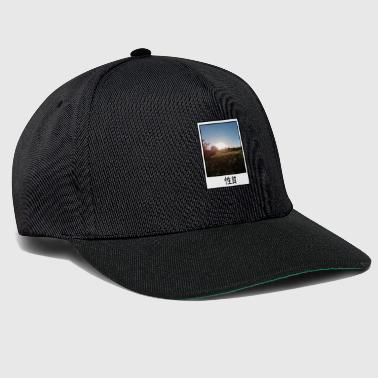 Polaroid Photo Nature - Casquette snapback