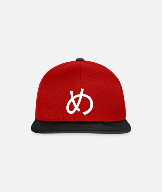 Characters Caps & Hats - Japanese me - Snapback Cap red/black