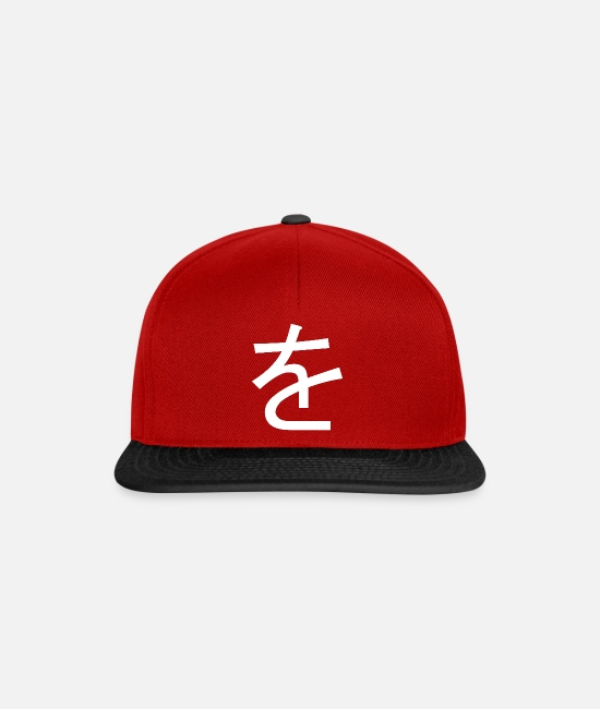 Characters Caps & Hats - Japanese where - Snapback Cap red/black