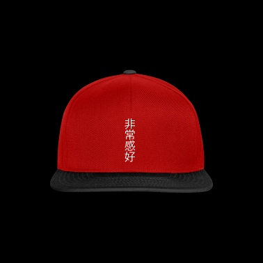 Chinese characters white - Snapback Cap