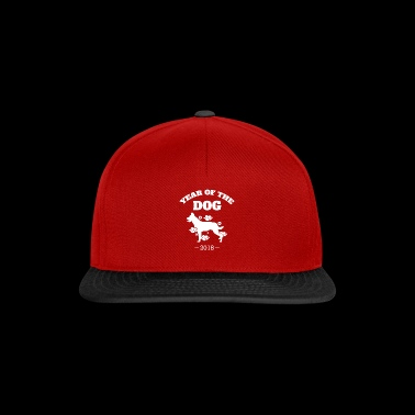 Cute Year of The Dog 2018 Año nuevo chino Camiseta - Gorra Snapback