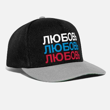 Moscow FROM RUSSIA WITH LOVE - Snapback Cap
