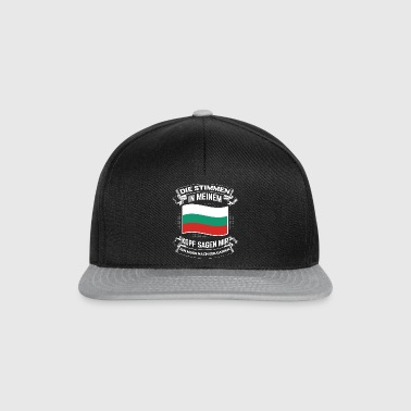 I have to go to Bulgaria! - Snapback Cap