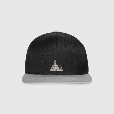 Orthodox Church - Snapback Cap