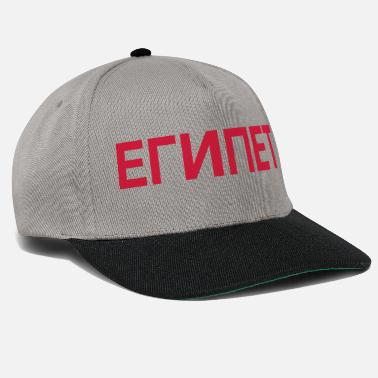 Football EGYPT 2018 - Snapback Cap