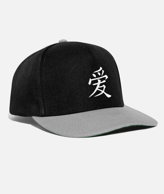 Chinese Caps & Hats - Love (Japanese Font) - Snapback Cap black/grey