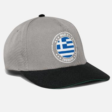 Greece MADE IN ZOGRAFOU - Snapback Cap