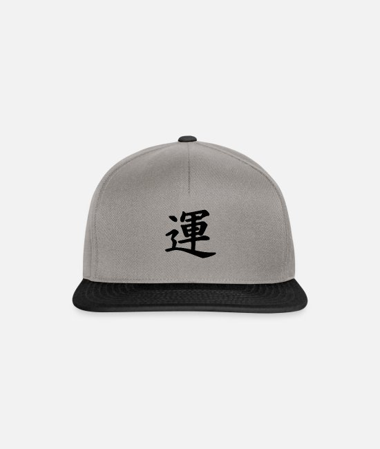 Luck Caps & Hats - Japanese Luck - Snapback Cap graphite/black