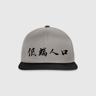 casquettes et bonnets polices chinoises commander en ligne spreadshirt. Black Bedroom Furniture Sets. Home Design Ideas