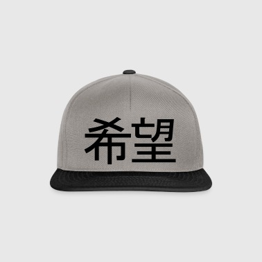 HOPE - Chinese - Snapback Cap
