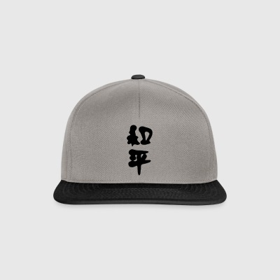 Frieden Bold Chinese - Snapback Cap