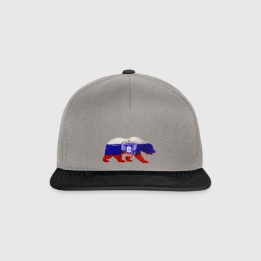 ours russe - Casquette snapback