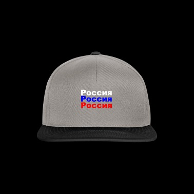 Russia - Russia fan flag football gift - Snapback Cap
