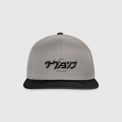 Logo Workshop 1969 - Snapback Cap