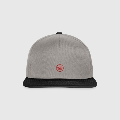 Happiness Chinese Symbol - Snapback Cap
