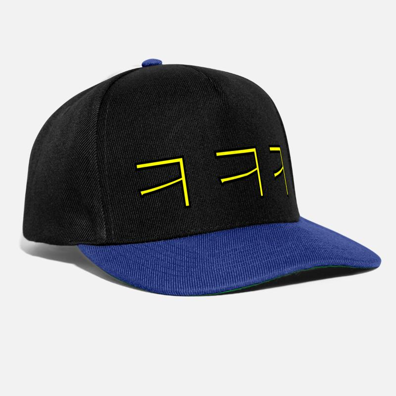 Korean Language Caps & Hats - KKK (Korea funny) - Snapback Cap black/bright royal