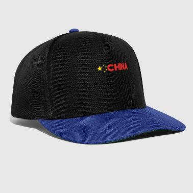 Chinese China gift Christmas travel Asia culture - Snapback Cap