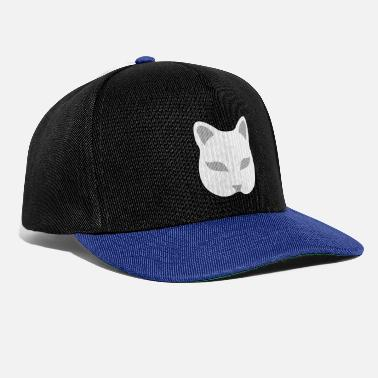 Japanese Kitsune Mask. Cool Magical Fox - Snapback Cap