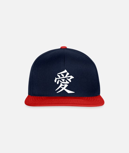 Love Caps & Hats - Japanese character for love, gift - Snapback Cap navy/red