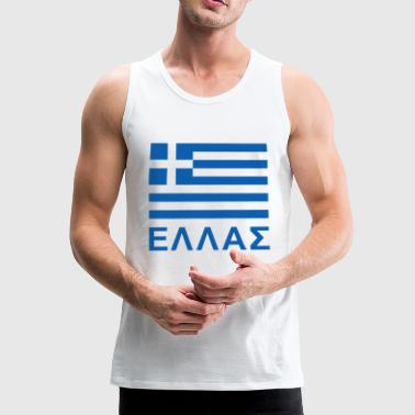 Greece - Men's Premium Tank Top