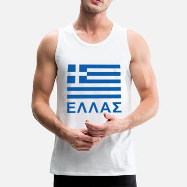 Greece Greece - Men's Premium Tank Top