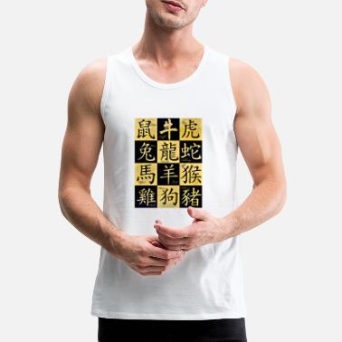 Sign Chinese Horoscope - Astrology - Zodiac Sign - Men's Premium Tank Top