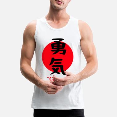 Japan Japanese character for courage bravery symbol - Men's Premium Tank Top