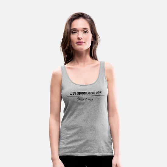 Mantra Tank Tops - Take it easy Mantra Affirmation Sanskrit / English - Women's Premium Tank Top heather grey