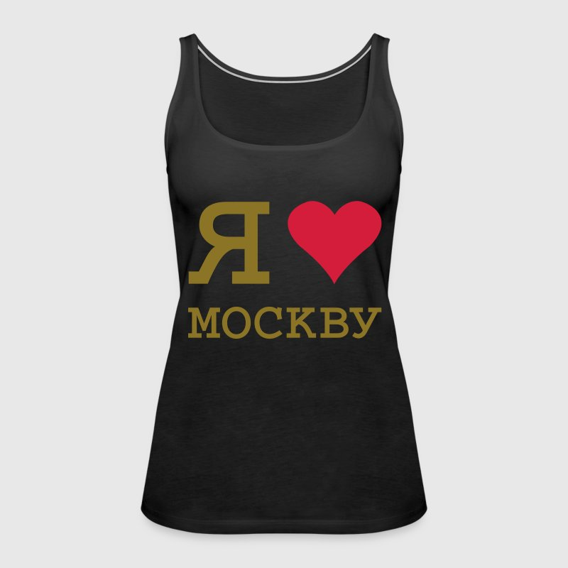 I LOVE MOSCOW - Frauen Premium Tank Top
