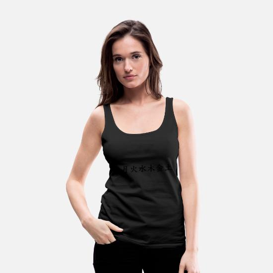 Days Of The Week Tank Tops - Kanji Days of the Week - Women's Premium Tank Top black