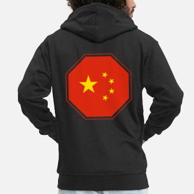 China China - Men's Premium Zip Hoodie