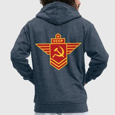Communist insignia - Men's Premium Hooded Jacket