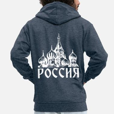 Rossia Russia, Россия, Rossia - Men's Premium Hooded Jacket