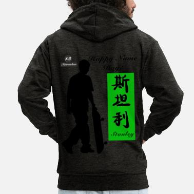 Name Day Happy name day Stanley. - Men's Premium Hooded Jacket