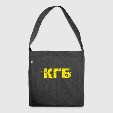 Vintage Use KGB - Shoulder Bag made from recycled material