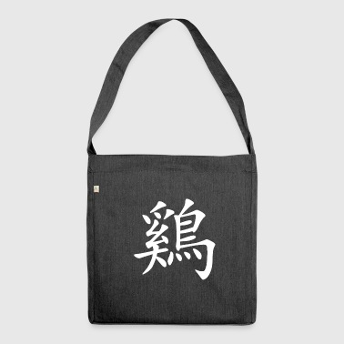 Chinese Symbols Chinese Zodiac Rooster Symbol - Shoulder Bag made from recycled material