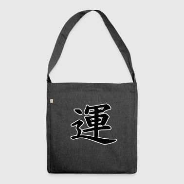 Luck kanji / luck kanji, black - Shoulder Bag made from recycled material