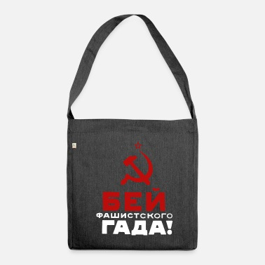 Ww2 Crush the fascist reptile! Soviet slogan WW2 - Shoulder Bag recycled